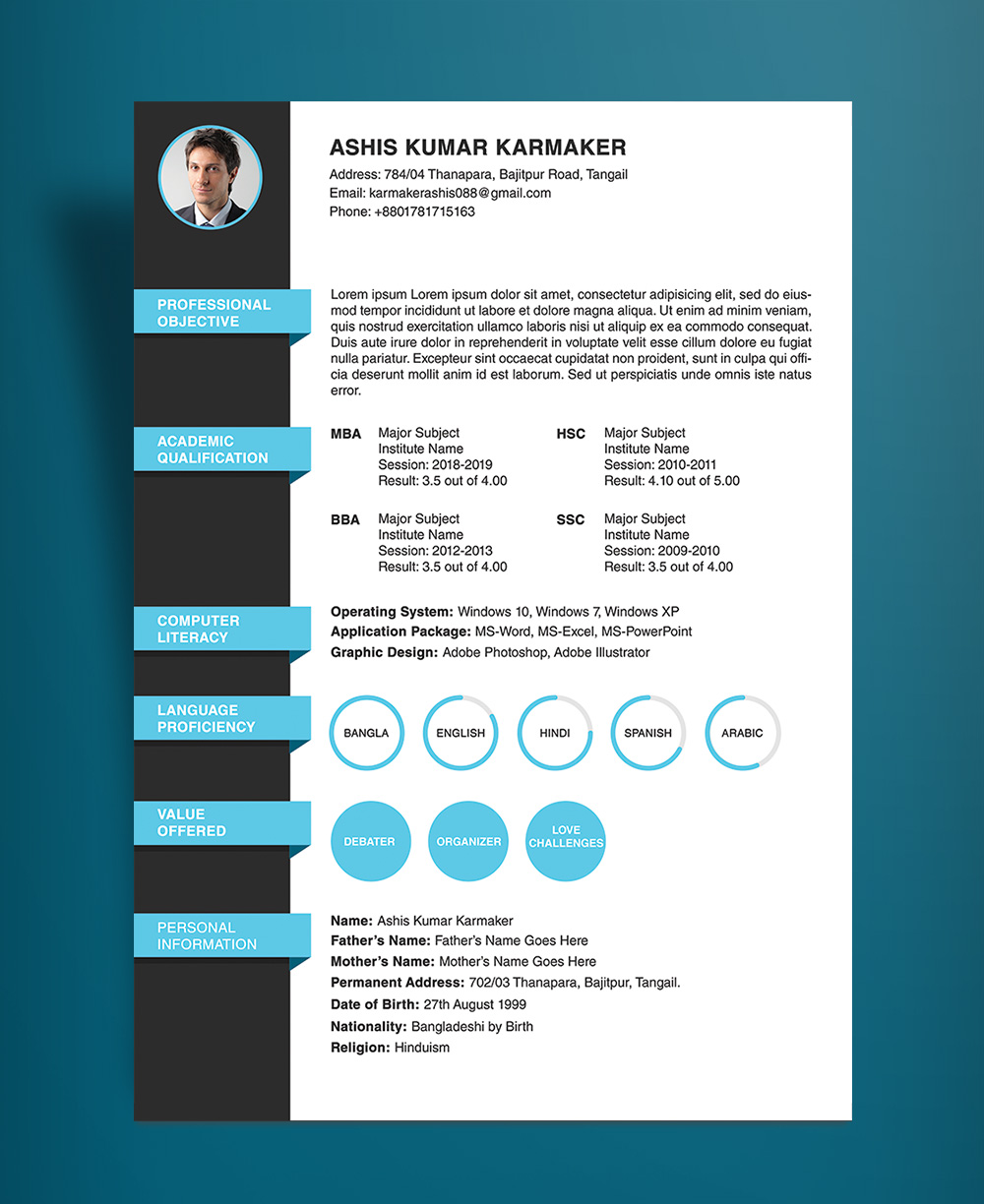 Free Simple Resume (CV) Design Template PSD File (2)